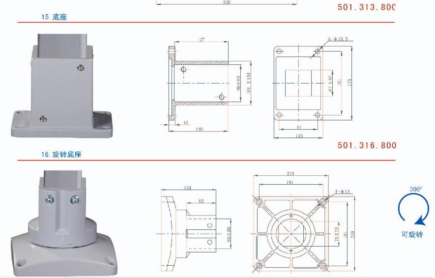 仿威图机柜,电气控制箱,控制柜,仪表柜(箱),光伏汇流箱,光伏直流柜